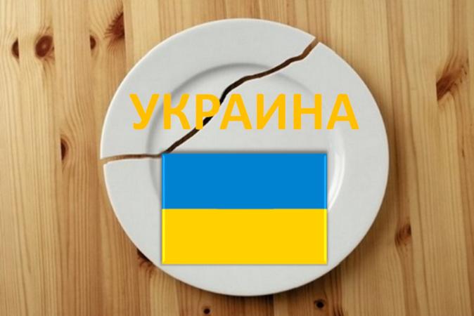 Россия явно недооценивает украинскую угрозу