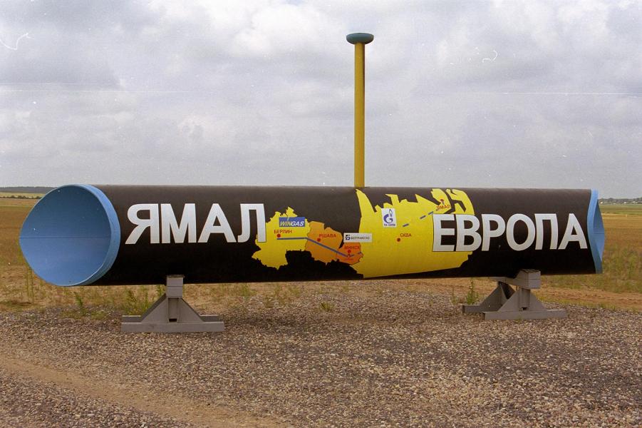 """Алчные поляки хотят раздербанить """"Газпром"""""""