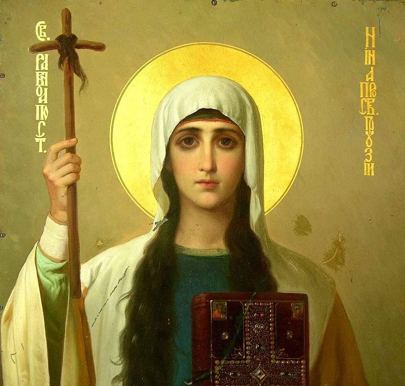 Традиции в День святой Нины