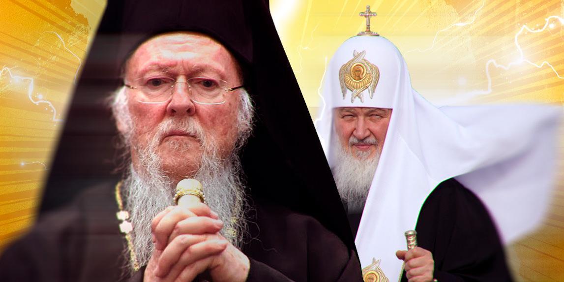 Жажда вселенской власти - почему патриарх Варфоломей оказался врагом России