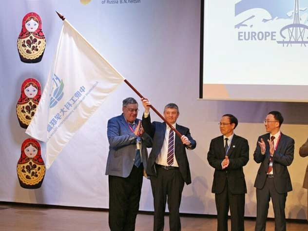 ВЕкатеринбурге прошел Четвертый саммит Ассоциации технических университетов России иКитая (АТУРК)