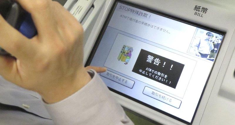Первый банкомат с искусствен…