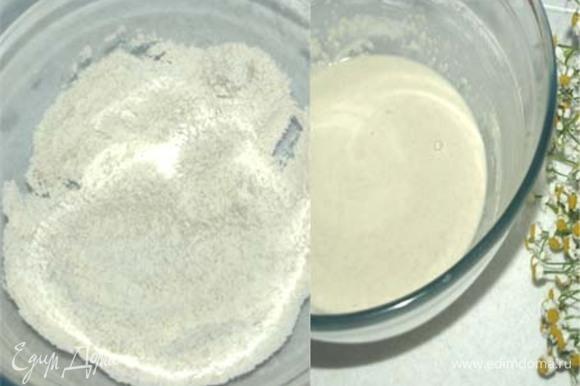 В миску просеять муку. Берем другую миску. Откладываем в нее 2 ст. л. муки, добавляем пакетик дрожжей (11 г), 2 ч. л. сахара. Перемешать. Молоко соединить с водой. Отмерить 150 мл, подогреть (смесь должна быть немного теплой) и постепенно добавить к сухой смеси, постоянно помешивая.