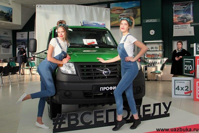 Презентация автомобиля УАЗ-ПРОФИ. С девочками! Новый УАЗ для военных и 180-сильный Патриот