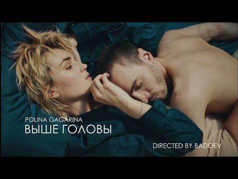 Полина Гагарина сняла страстный постельный клип