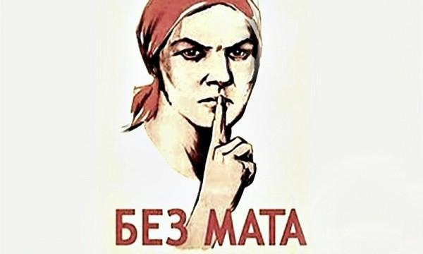 На русском матерятся «лучше»…