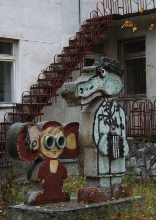ЖКХ-Art