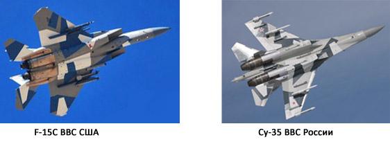 «Агрессоры» США получили аналог русского истребителя Су-35