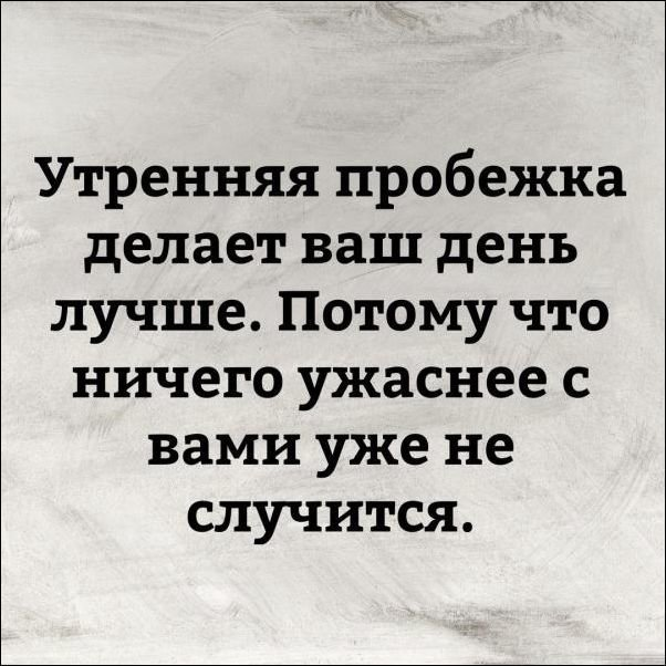 Смешные «Аткрытки» (22 фото)