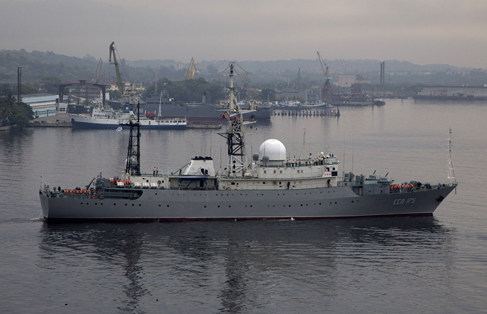 Легенда морской разведки