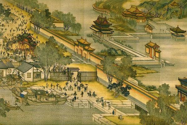 Древний Китай - История великой империи