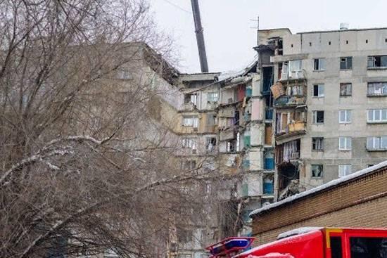 ИГИЛ объявило о том, что взрыв в Магнитогорске - дело их рук
