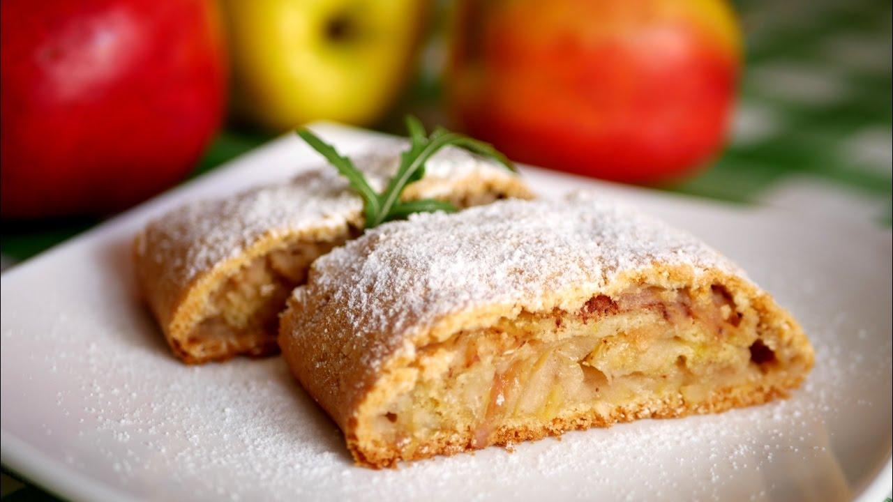Яблочный штрудель в песочном тесте: просто, вкусно и ароматно