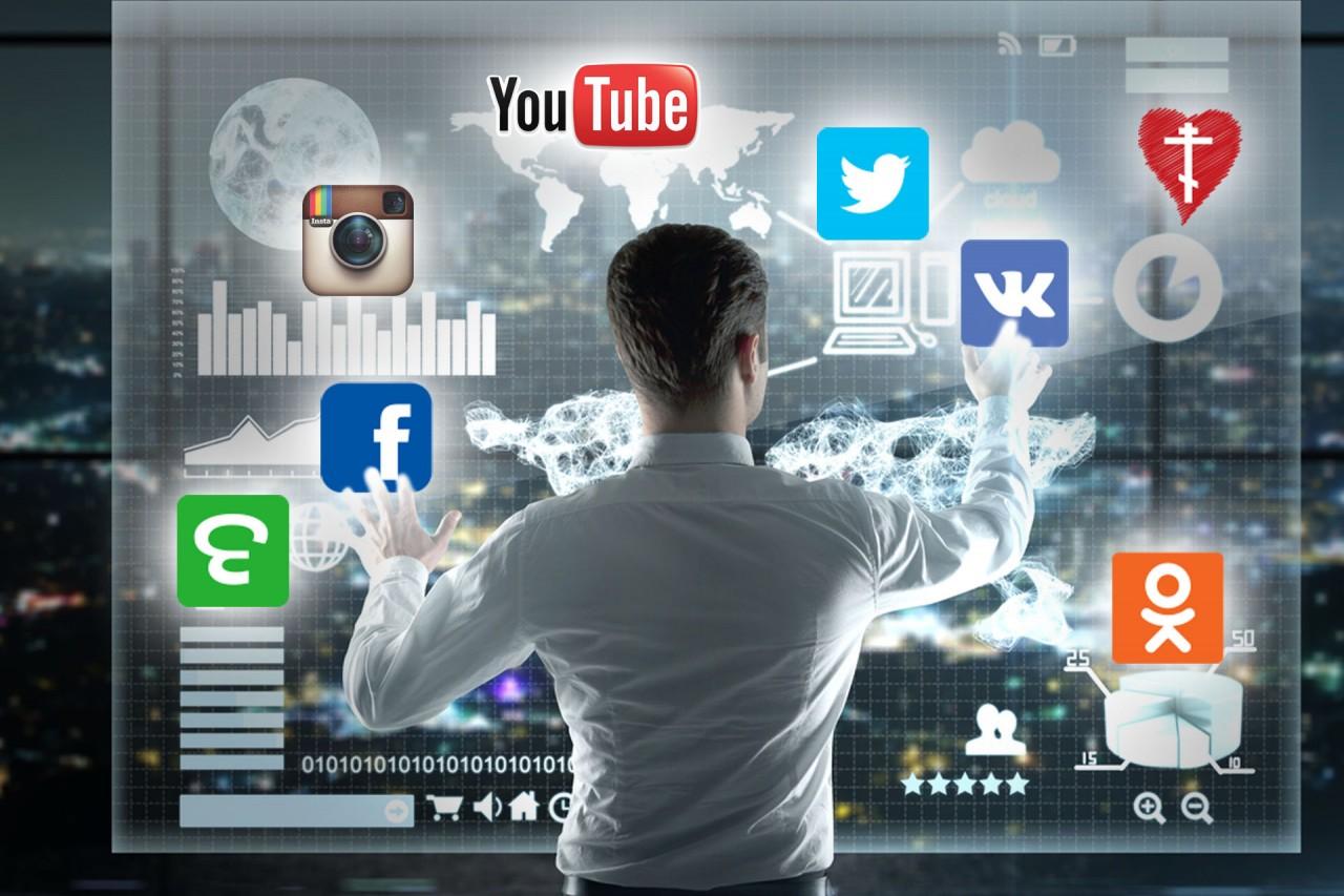 Феномен цифрового пиратства