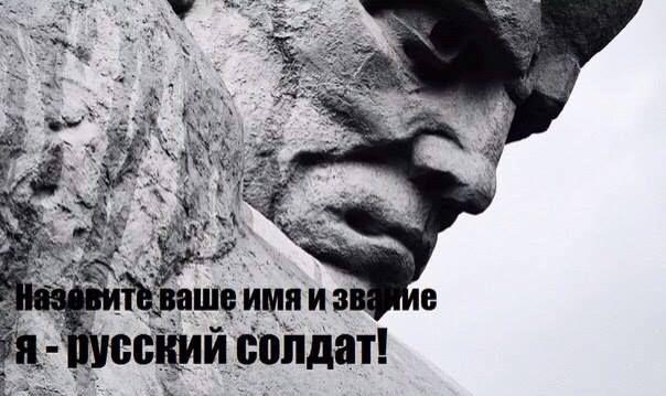 истории, Великая отечественая война