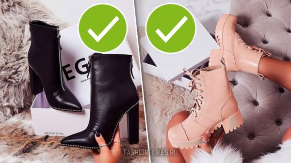 Какая обувь будет в тренде этой зимой