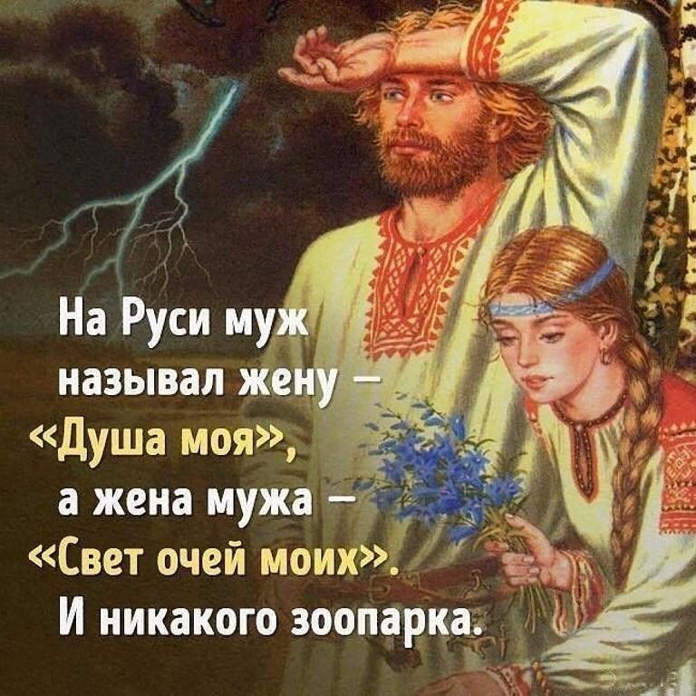 ПИСЬМО МУЖЧИНЫ, ПРОЖИВШЕГО 30 ЛЕТ СЕМЕЙНОЙ ЖИЗНЬЮ!