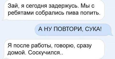 Хохотала от души)) Неиссякаемый народный юмор)))