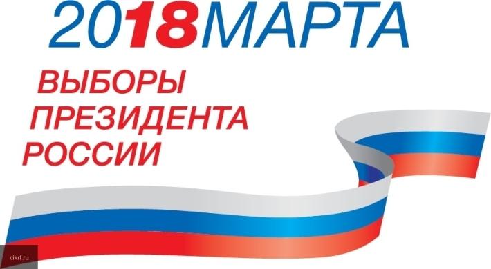 Доверенное лицо Путина: необходимо привлечь бывших мигрантов к участию в выборах