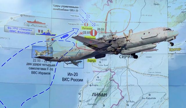 МО РФ опровергло ложь израильской военщины о причинах гибели ИЛ-20.
