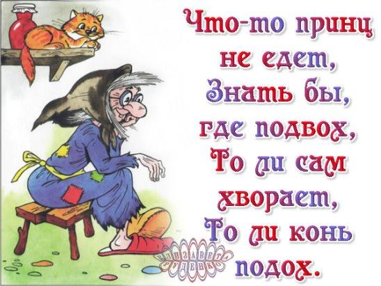 Заходит Красная Шапочка к бабушке, а там Волк у зеркала крутится...