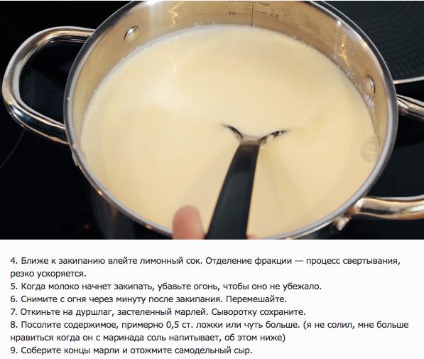 Домашний сыр за 10 минут и 1 час из магазинного молока