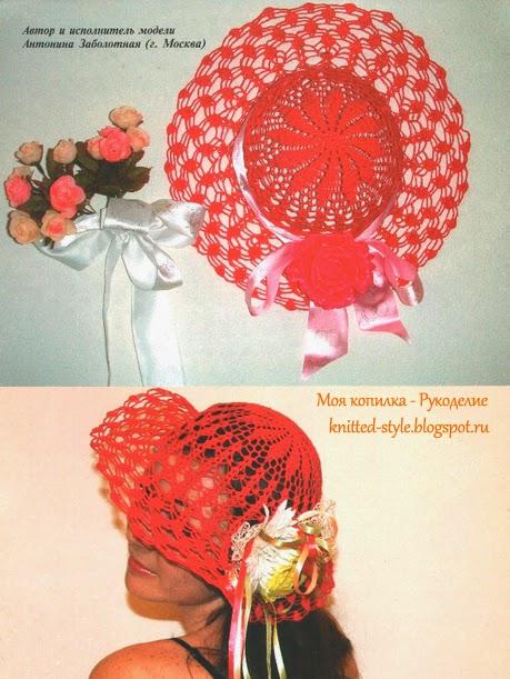 Красная летняя шляпка крючком