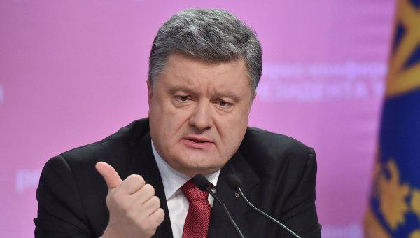 Когда успели то? За время агрессии России в Украине открыли 60 новых заводов – Порошенко