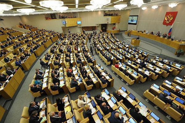 Госдума снизила штрафы депутатам за прогулы