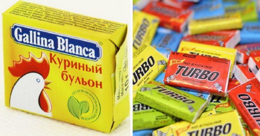 Вредные продукты из 90-х