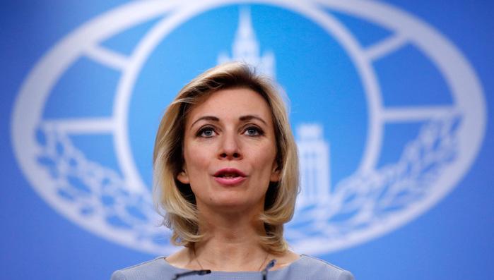 Захарова призвала Вашингтон обнародовать скрытые данные