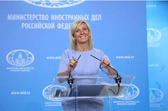 Захарова: «У нас с Германией…