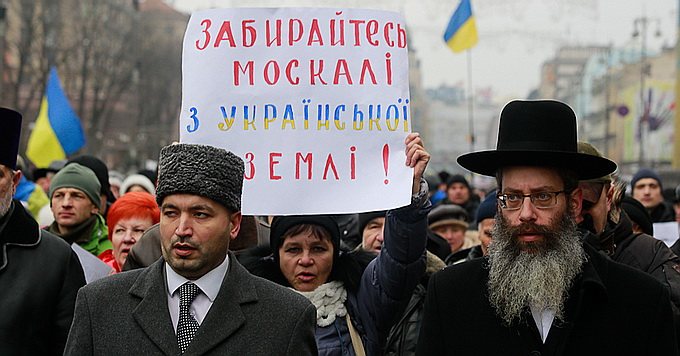 На Украине придумали еще один способ доказать, что они – не русские