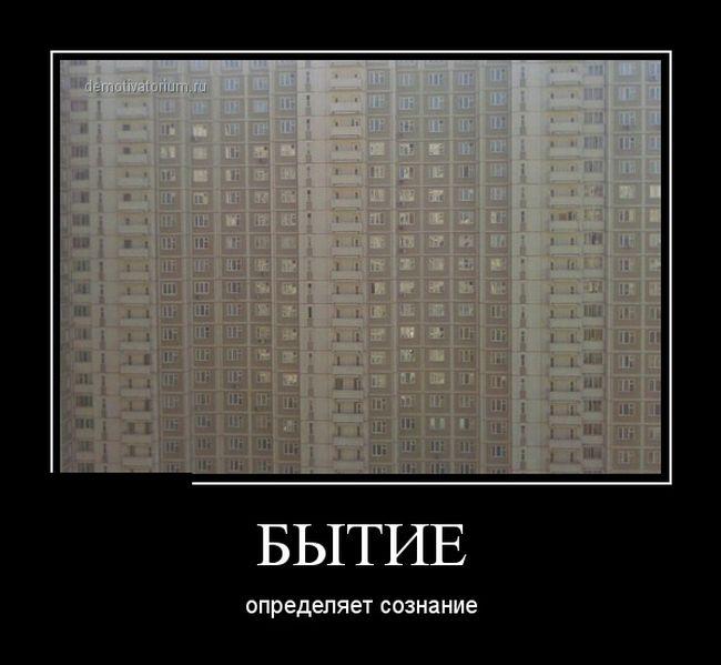 Демотиваторы №1018 (30 фото)