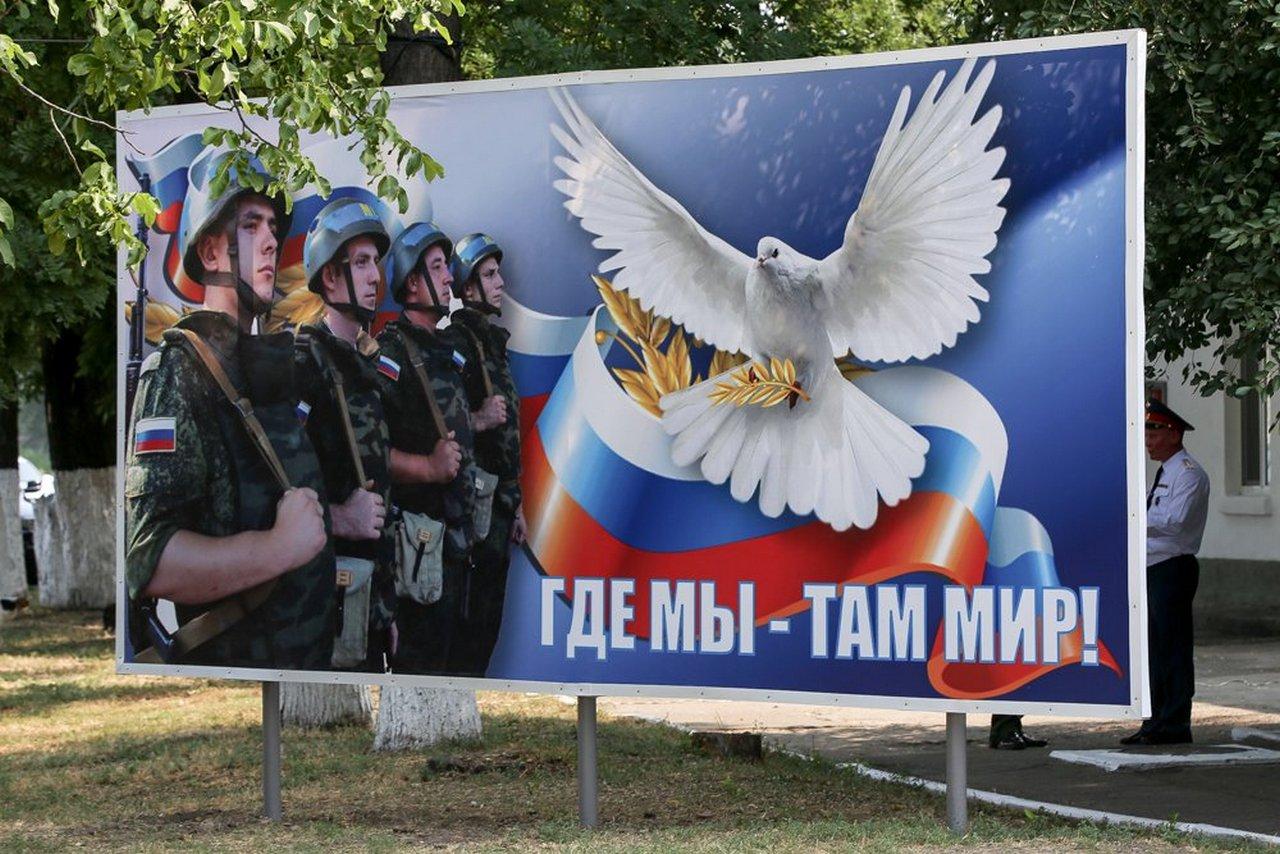 Молдавия и Румыния: расизм, короткая память и моральная деградация