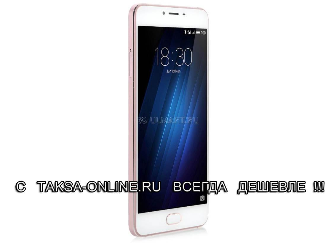 Смартфон Meizu U20 32 Gb Rose Gold/White