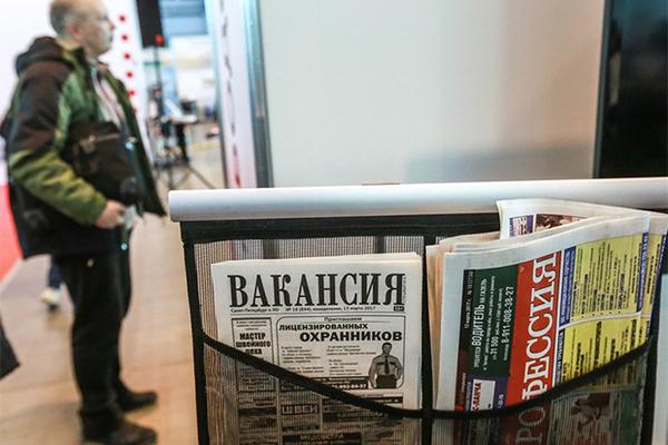 В 45 - на улицу: Бизнес отреагировал на предложение Путина защитить предпенсионеров
