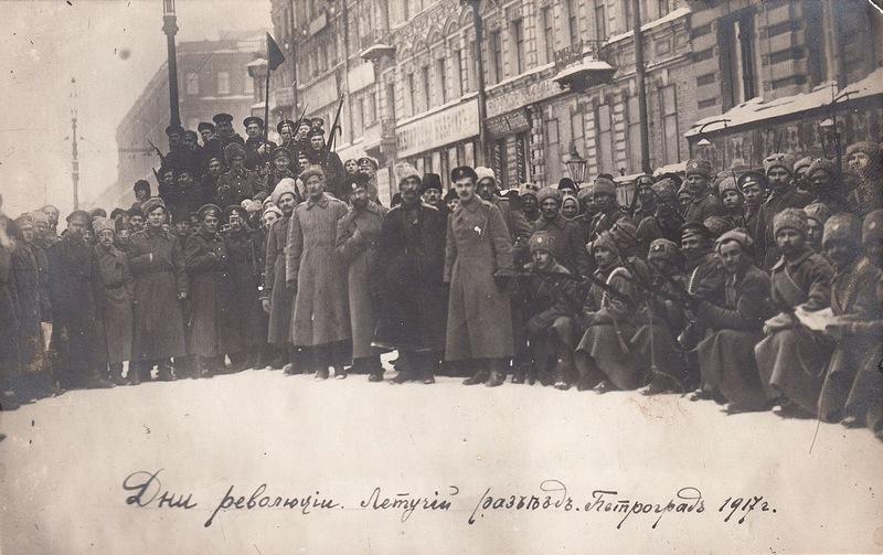 Дни Революции. Петроград, летучий разъезд