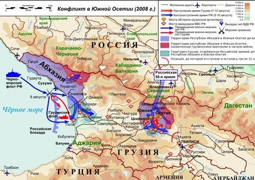 Карта боевых действий. Источник: ru.wikipedia.org, автор Andrei Nacu