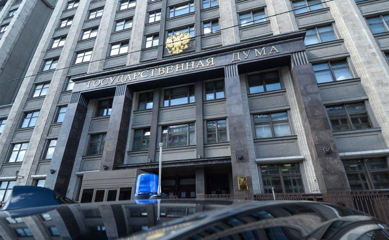 Комитет Госдумы предложил ужесточить наказание за коррупцию