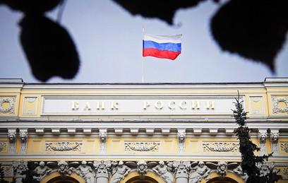 Банк России понизил ключевую ставку до 8,5%
