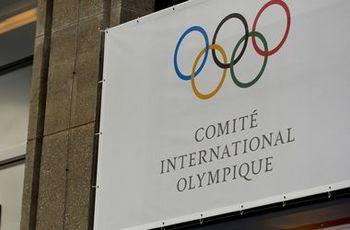 МОК решил, как будет выглядеть форма хоккейной сборной России на Олимпиаде-2018