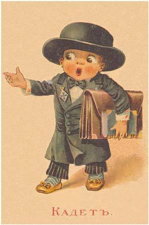 Почтовая открытка, посвященная выборам в I   Государственную думу (1906). Художник — Е.М. Бём. Фото:   Википедия
