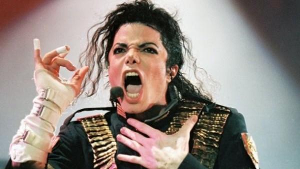 Покойного Майкла Джексона об…