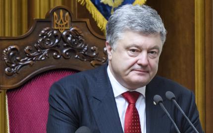 «Сядете в полном составе»: В Киев отправили приговор по делу о преступлениях режима Порошенко