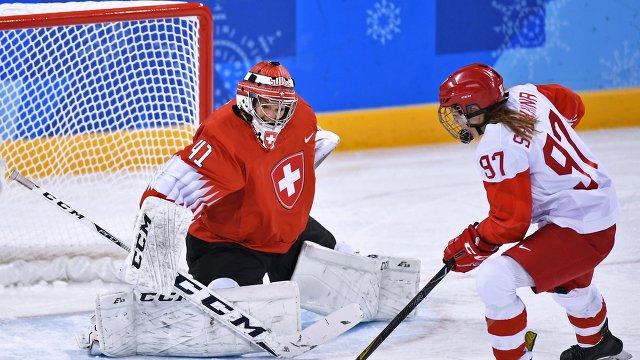 Женская сборная России по хоккею обыграла швейцарок и вышла в полуфинал ОИ-2018