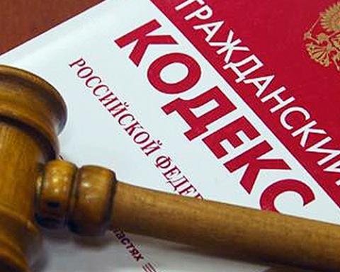 В России отменены ОАО, ЗАО и ООО