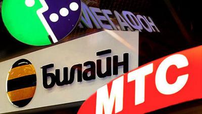 Роскомнадзор предложил штрафовать за некачественную мобильную связь