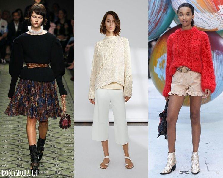 Мода 2017 Кофты С Доставкой