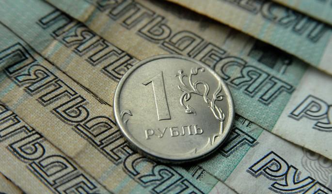Курс рубля загнали в рамки д…